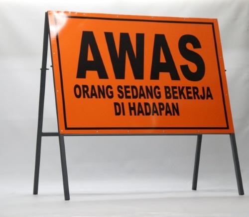 Awas Sign